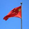 China Negotiation Initiative